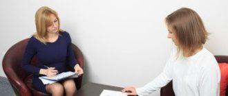 Проведение судебно-психологической экспертизы